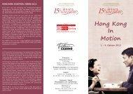 Hong Kong Film Festival Berlin Flyer - Hong Kong Economic and ...