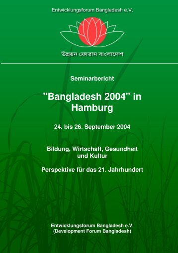 """Bangladesh 2004"" in Hamburg - Entwicklungsforum Bangladesh eV"