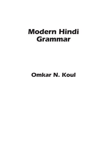 Modern Hindi Grammar - IILS