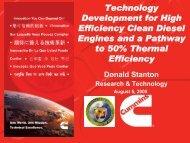 Technology Development for High Efficiency Clean Diesel ... - EERE