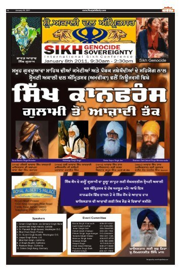 1_Layout 1 - Punjabi Daily