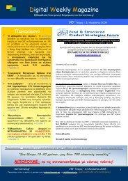 Digital Weekly Magazine - Financial