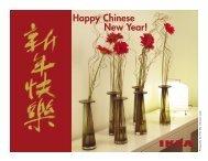 Happy Chinese New Year! - Ikea