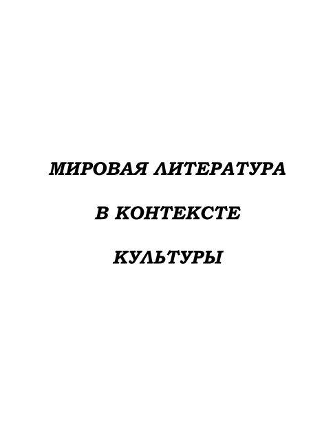 Художник Рисует На Соске Любови Тихомировой – Любовные Авантюры (2004)