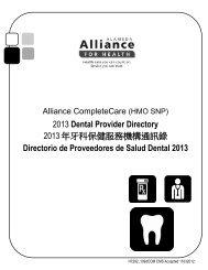 Pacific union dental california provider directory - IEDA