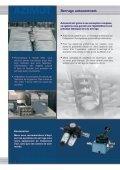 AZIMUT Serrage autocentrant Modulable ... - Evard Précision - Page 2