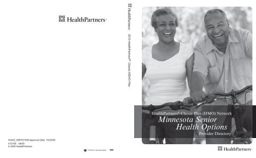 Health partners minnesota provider manual