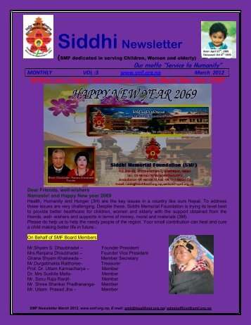 SMF newsletter March 2012