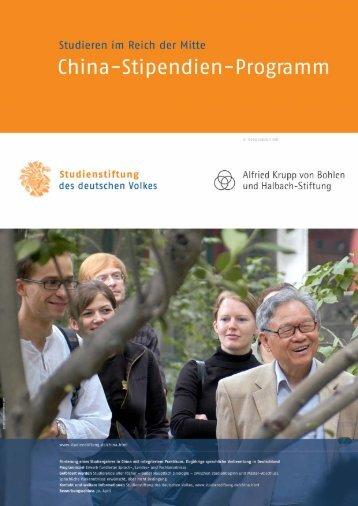 China-Stipendien-Programm - Studienstiftung des deutschen Volkes