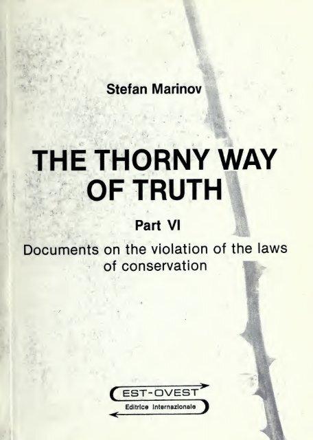 Violation of Trust x10 FN AH