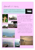 3 ( Golden Pass , Glacier Express Voralpen-Express ) - Plan 4 Swiss - Page 7