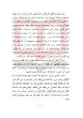 qu64qr - Page 7