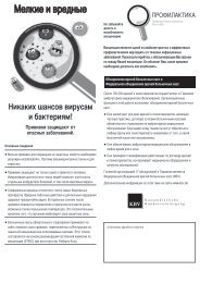 Impfkalender Russisch - KVHB