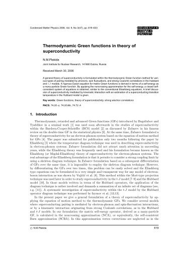 Thermodynamic Green functions in theory of superconductivity