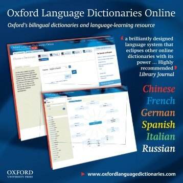 Oxford Language Dictionaries Online Chinese French German ...