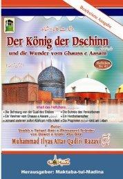 Jinnat Ka Badshah (German) - Dawat-e-Islami