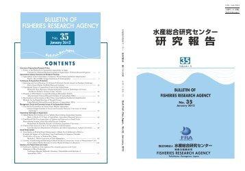 Page 1 水 産 総 合 研 究 セ ン タ ー 研 究 報 告 第 三 十 五 号 平 成 二 ...
