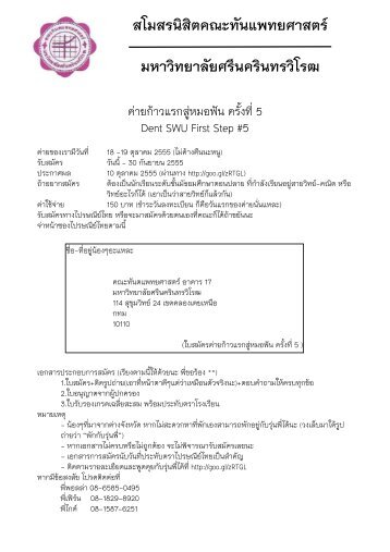 2012091894401_1